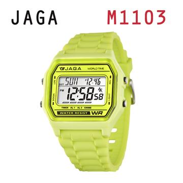 JAGA 捷卡 M1103-F 亮彩冷光 防水指針錶-綠色