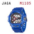 JAGA 捷卡 M1105-E 粗礦豪邁 多功能電子錶-藍