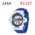 JAGA 捷卡 M1107-ED 鋼鐵戰士 多功能電子錶-藍白
