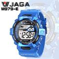 JAGA M979-E粗礦豪邁多功能電子錶-藍