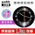 PADDY台菱牌 超薄掛鐘(黑色) AGP-3085-4