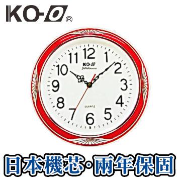 【KO-O 凱歐】日本高級機芯掛鐘-富貴