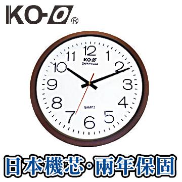 【KO-O 凱歐】日本高級機芯掛鐘-北歐