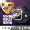 Moxbii  蘋果 Apple Watch 42mm 太空盾 9H 抗衝擊 抗刮 疏油疏水 螢幕保護貼