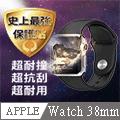 Moxbii  蘋果 Apple Watch 38mm 太空盾 9H 抗衝擊 抗刮 疏油疏水 螢幕保護貼