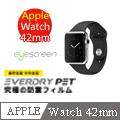 EyeScreen 蘋果 Apple Watch 42mm  EverDry PET 防指紋 拒油拒水 螢幕保護貼  (一組二入)