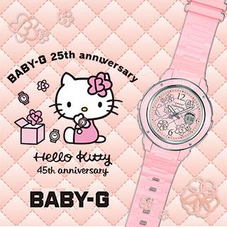 CASIO 卡西歐 BABY-G X HELLO KITTY 凱蒂貓 25周年限量聯名款 BGA-150KT-4B