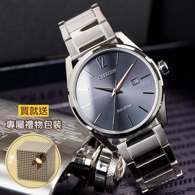 附精緻禮物包裝 CITIZEN Eco-Drive 極致紳士光動能時尚腕錶(BM7411-83H)