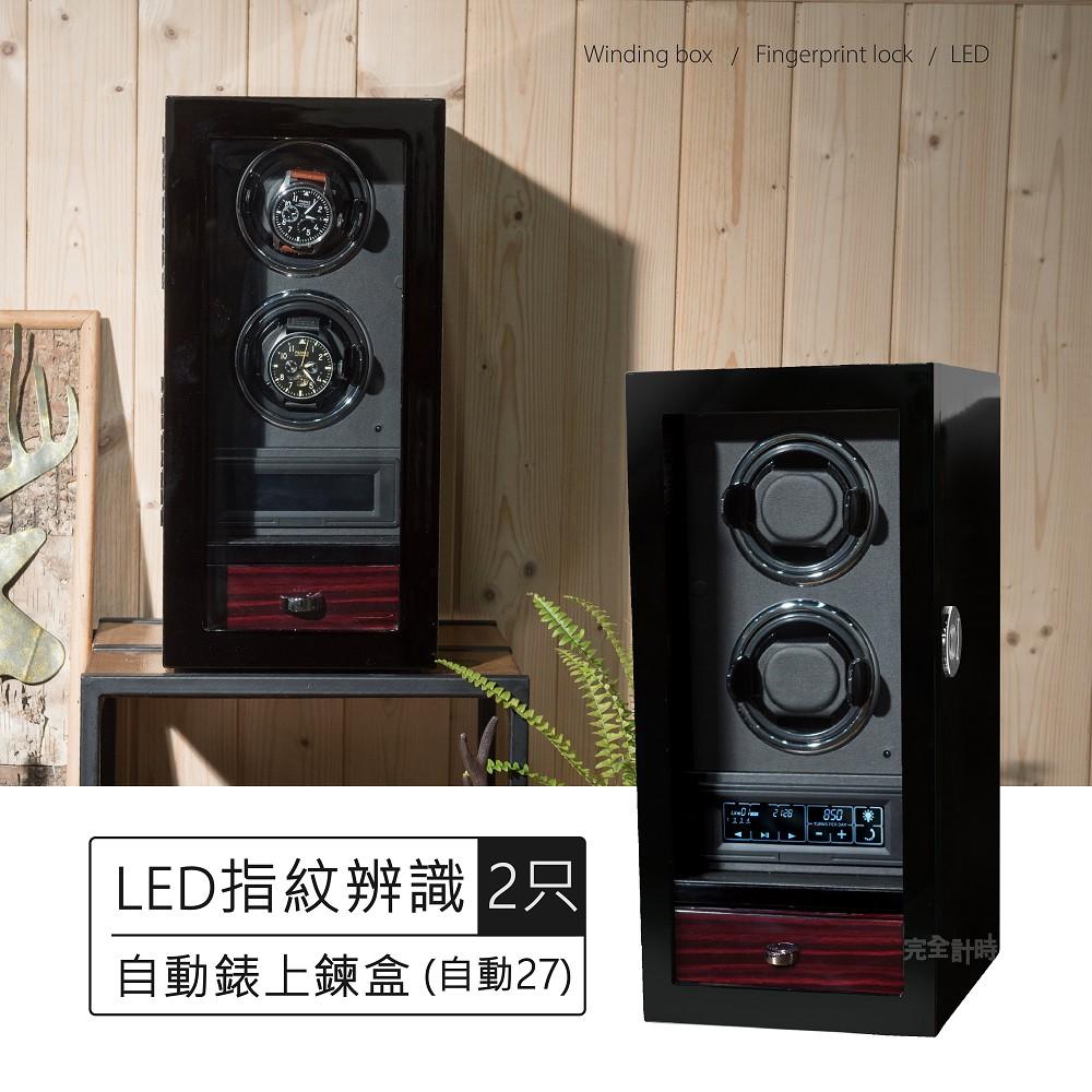 [เต็มเวลา] ระบบจดจำลายนิ้วมือ LED ที่ยอดเยี่ยม Automatic Winding Box-Automatic 27 (2 Pack)