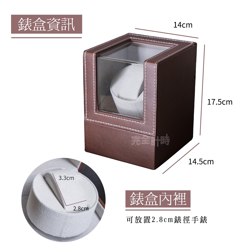 City Baked Lychee Pattern Leather Leather Collection Box (จาก H0EG)