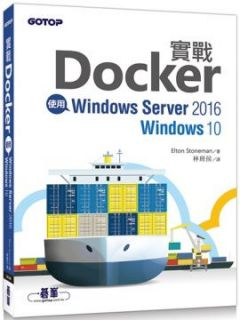 (�眳p資訊)實戰Docker:使用Windows Server 2016╱Windows 10|Elton Stoneman|9789864767915/9864767917|�眳p資訊