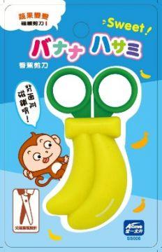 香蕉剪刀(附磁鐵)