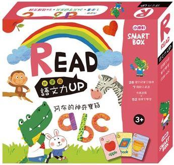 SMART BOX語文力遊戲盒:阿布的神奇寶箱
