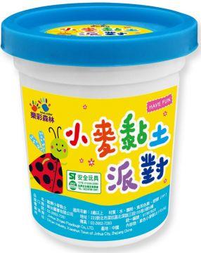 小麥黏土派對‧單色罐裝:天藍色