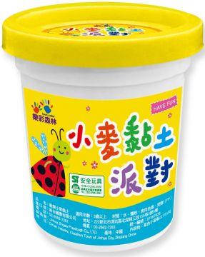 小麥黏土派對‧單色罐裝:黃色