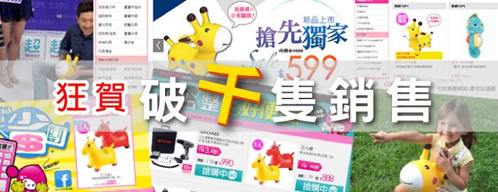 【人類童書】YOYO感統訓練音樂炫光跳跳馬(黃色) (หนังสือความรู้ทั่วไป ฉบับภาษาจีน)