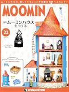 MOOMIN嚕嚕米的家_第22期