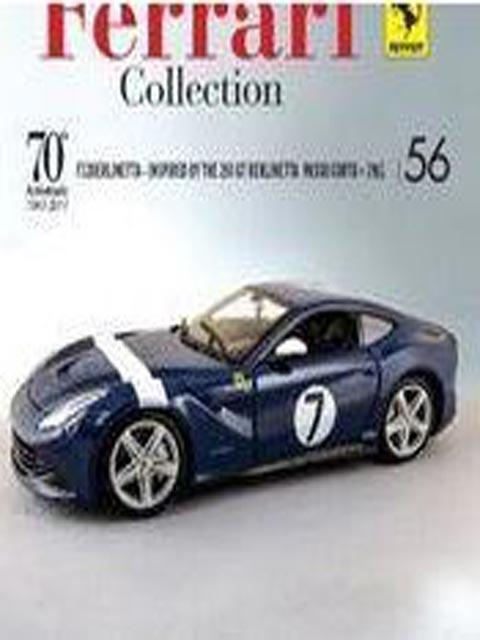 Ferrari經典收藏誌_第56期