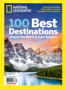 NATIONAL GEOGRAPHIC spcl 100 Best Destinations 2017