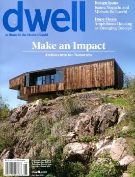 dwell Vol.17 No.3 5-6月號2017