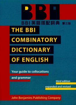 BBI英語搭配詞典(第三版)