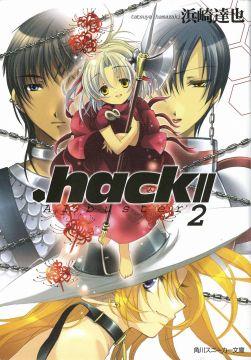 (輕小說).hack//AIbuster02