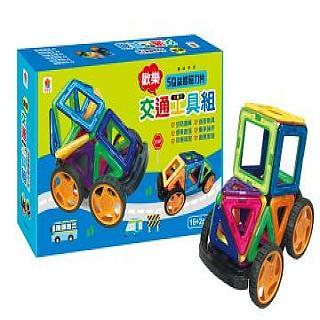 5Q益智磁力片:歡樂交通工具組
