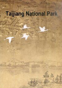 Taijiang National Park(英文版)|Huang, Jia-Long|9789860514957/986051495X|台江國家公園管理處