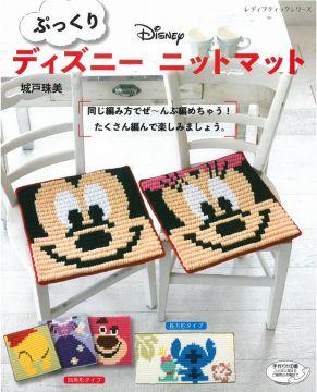 可愛迪士尼圖案坐墊款式編織作品43款