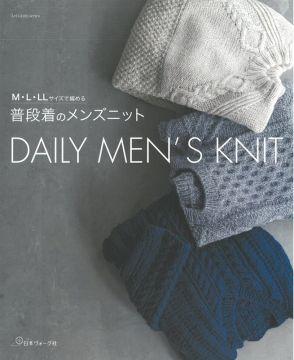 手工編織男士日常毛衣服飾&小物22款