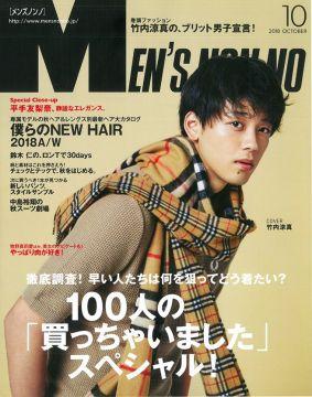 Men`s non-no 10月號/2018
