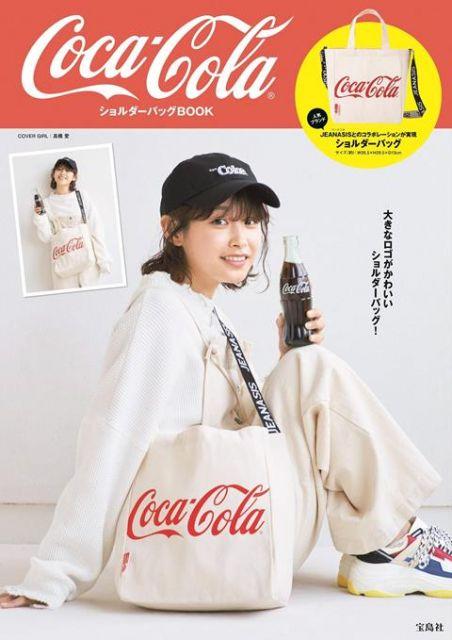 Coca-Cola品牌特刊:附JEANASIS肩背包