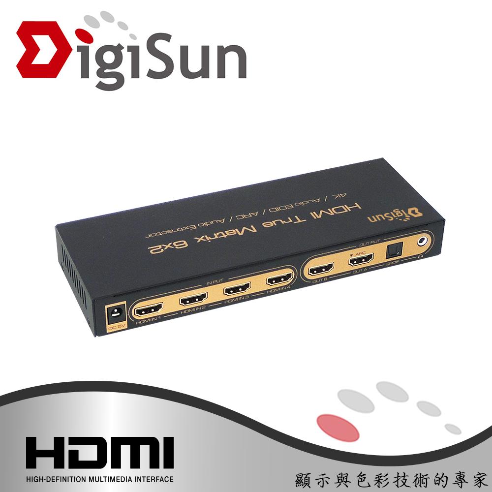 DigiSun AH262P 4K HDMI 六進二出矩陣切換器+音訊擷取器(PIP子母畫面)