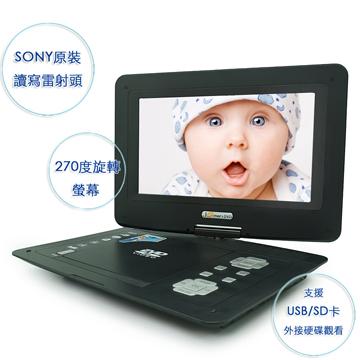 8. J-smart 行動DVD播放器/10吋
