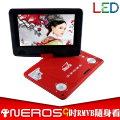 NEROS 甄嬛一丈紅 9吋 LED RMVB DVD隨身看(支援1280X720)