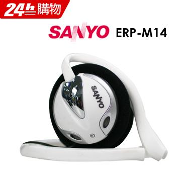 SANYO三洋 頭戴式耳機麥克風(ERP-M14)