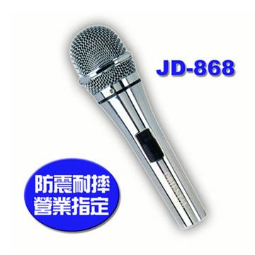 ORIENTAL JD-868動圈式有線麥克風
