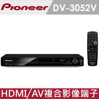 Pioneer DV-3052V