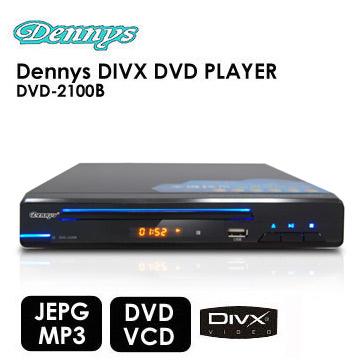 Dennys DivX DVD播放機(DVD-2100B)