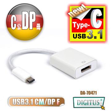 曜兆DIGITUS USB 3.1 Type-C 轉 DP高畫質影像轉接線(公對母)