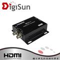 DigiSun SD382 HDMI轉SDI 2路輸出訊號轉換器