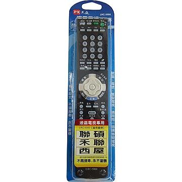 PX大通 LRC-5000 西屋全機型電視遙控器