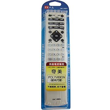 PX大通 LRC-2000 CHIMEI奇美全機型電視遙控器