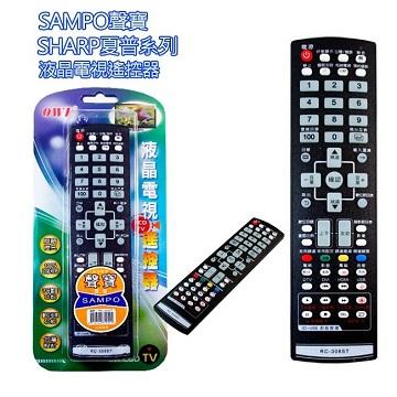 【遙控博士】聲寶SAMPO/夏普SHARP系列液晶電視遙控器