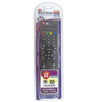 PX大通 MR5000 禾聯全機型電視遙控器