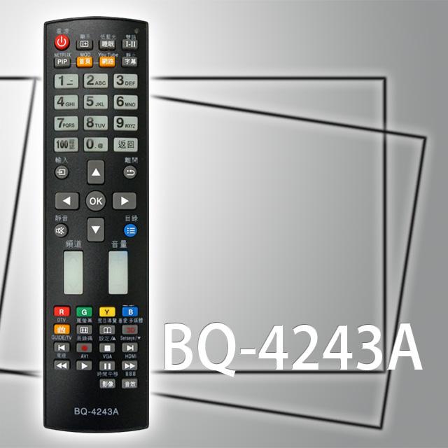 【遙控天王 】-BQ-4243A (BENQ明碁/ASUS華碩)液晶/電漿全系列電視遙控器