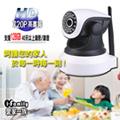 【宇晨I-Family】HD720P百萬畫素-千里眼無線遠端遙控攝影機