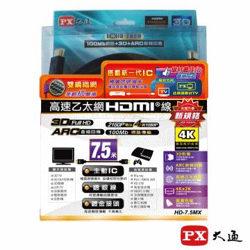 ★全面升級支援4K 乙太網HDMI線★