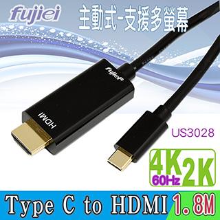 fujiei Type C USB 3.1 to HDMI 4K影音連接線1.8M (US3028)