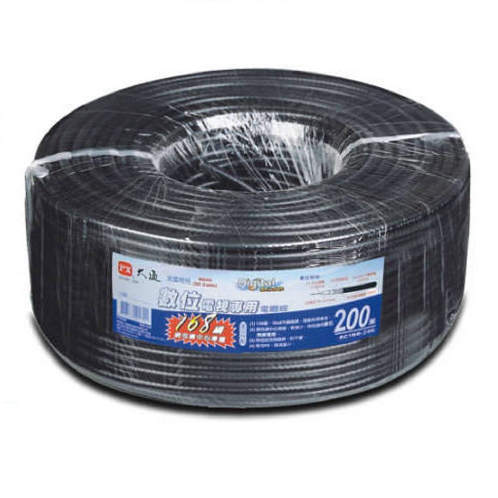 ★電視專用電纜線★PX大通 5C168-200M 168編織數位電視專用電纜線200米